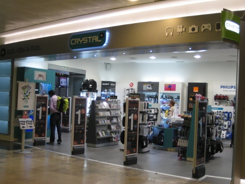 Madrid Airport T1 Departures - Crystal Media Shop: Madrid Airport car hire
